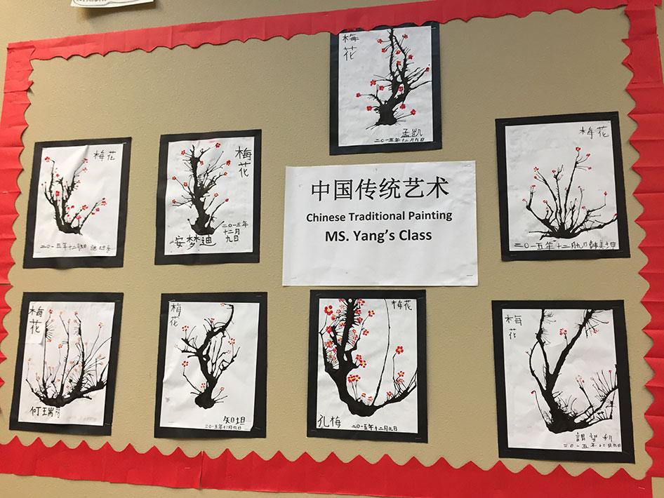 12-16-2015-chinese-artwork-07