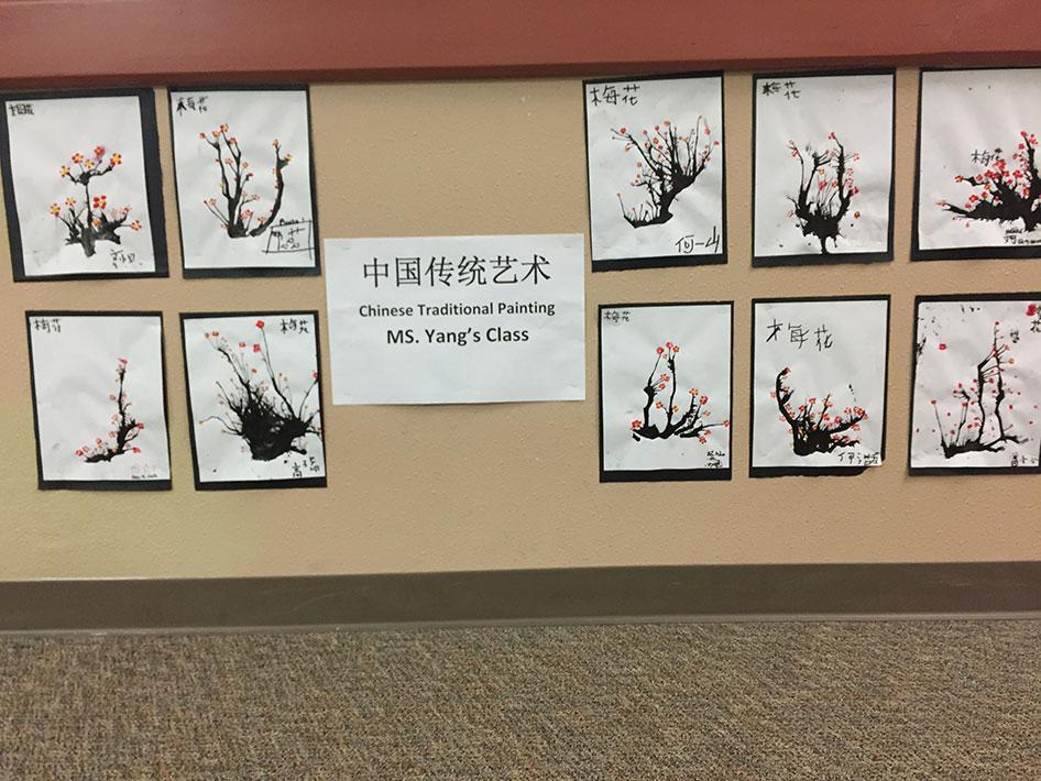 12-16-2015-chinese-artwork-09