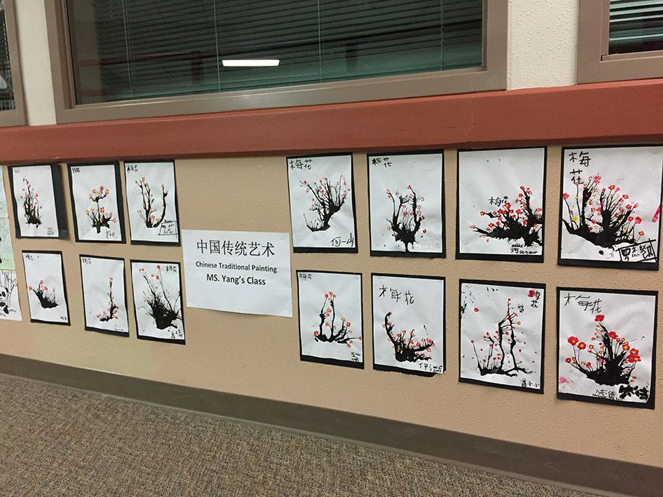 12-16-2015-chinese-artwork-11