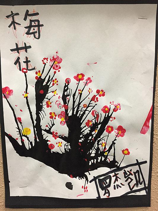 12-16-2015-chinese-artwork-12