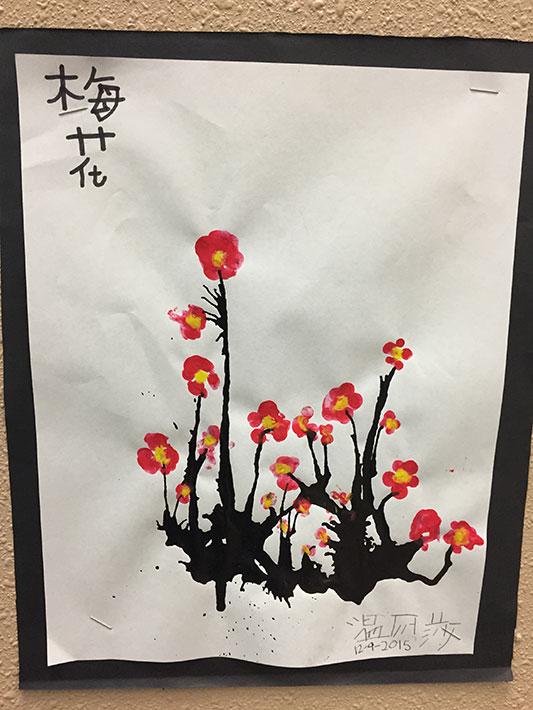 12-16-2015-chinese-artwork-16