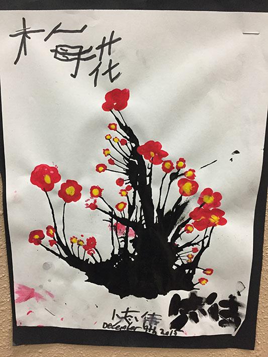 12-16-2015-chinese-artwork-17
