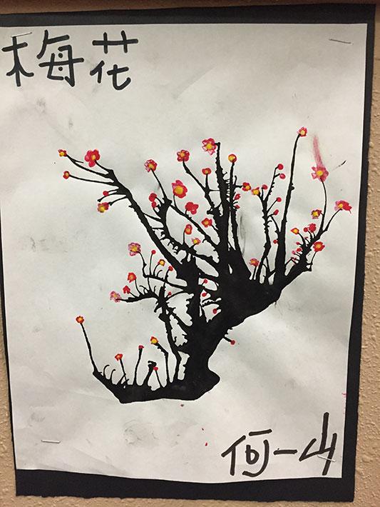 12-16-2015-chinese-artwork-18