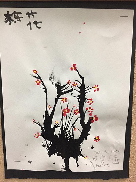 12-16-2015-chinese-artwork-19
