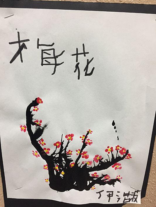 12-16-2015-chinese-artwork-21