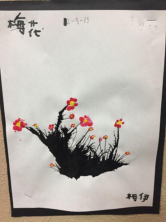 12-16-2015-chinese-artwork-25