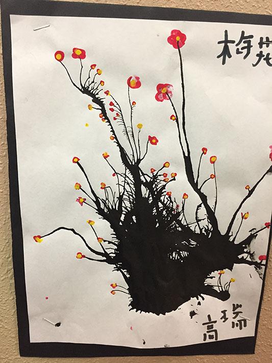 12-16-2015-chinese-artwork-27