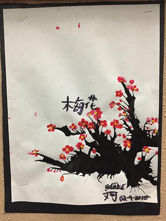 12-16-2015-chinese-artwork-29